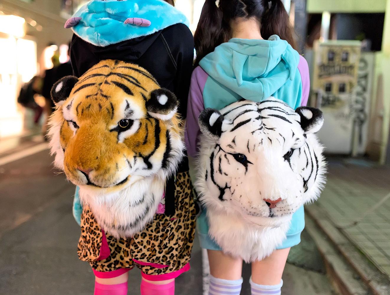 bolso cabeza de tigre