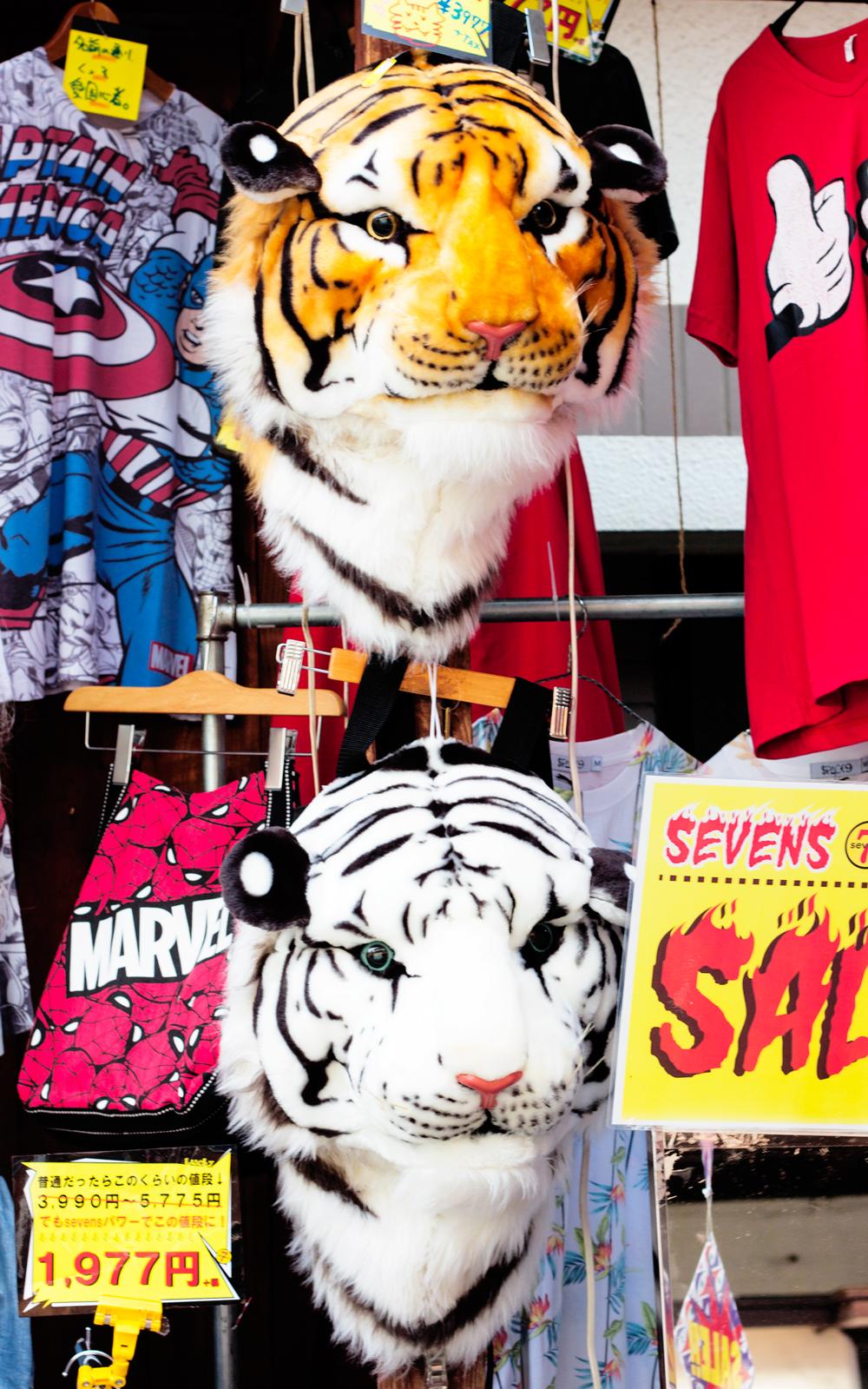 bolso cabeza de tigre 6